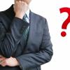宅建は就職に有利か