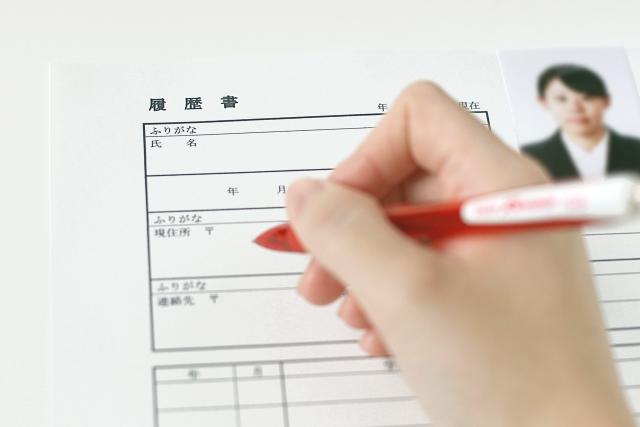 色彩検定は3級でも履歴書に書くべきなのか?