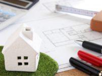 宅建を取得するメリット