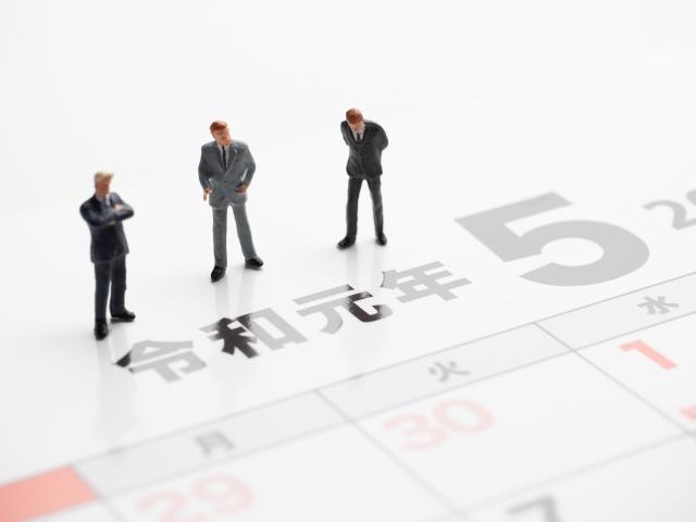 履歴書の資格の取得欄、「令和元年」と「令和1年」どっちが正しい?