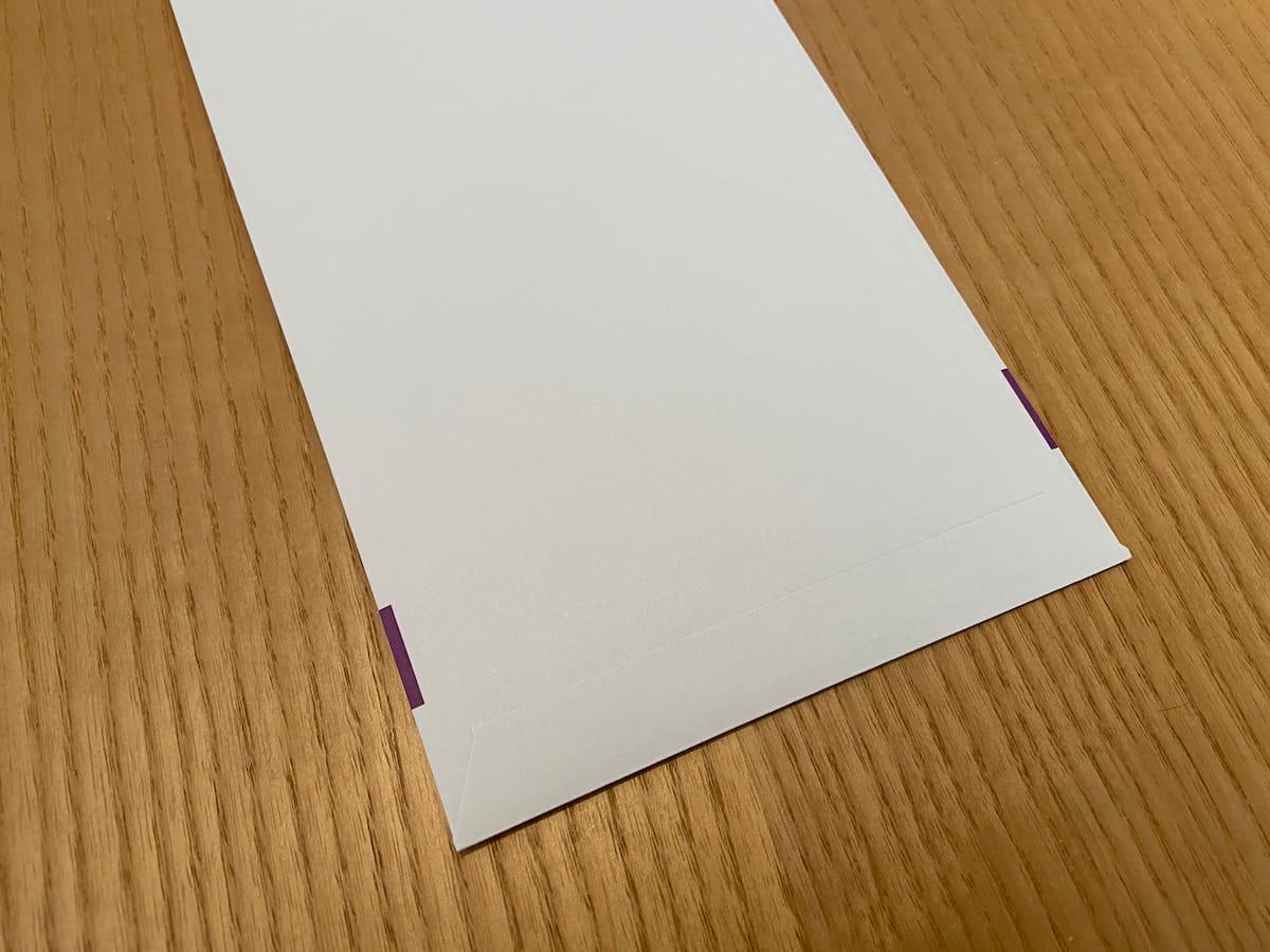 ユーキャンの封筒の裏面